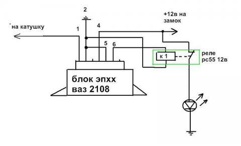 схема подключения сигнализатора к мотоциклу