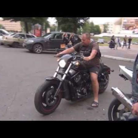 Придонак на Harley-Davidson V-Rod